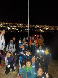 12月5日(土)リトルコース6「トンネルたんけん!」、6日(日)キッズコース6「チャレンジハイク」は、活動を実施いたします。 - 子どものための自然体験学校「アドベンチャーキッズスクール」