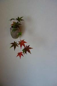 紅葉も名残りの候となりました - g's style day by day ー京都嵐山から、季節を楽しむ日々をお届けしますー