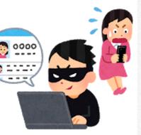 【 ´Д`】2020年になってもパスワードを「123456」「password」とつける馬鹿が減ってない事が判明 - フェミ速