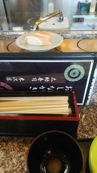 今日はお寿司屋さん - 今猫ちぐら作成に大はまり!!          (My handmaid items and Farmer's daily life)