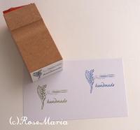 スズランモチーフスタンプ - RoseMariaのスタンプとポスターブログ