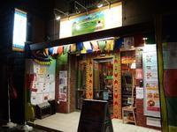 タシデレでギャコックの夕べ、チャン飲み比べセットもいってみました - kimcafeのB級グルメ旅