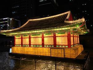 """ソウルにて灯りのともしびに人々の願いを想う時清渓川灯籠祭り - """"Maeil Jeongjin日々精進"""""""