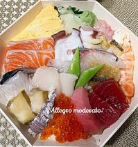 和食にチーズの3連休 - ♪Allegro moderato♪~穏やかに早く~