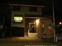 イタリアンレストラン トンチーニその7(インフィニティピザナイト) - 苫小牧ブログ
