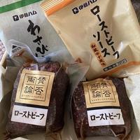 賛否両論☆お取り寄せ☆(ネット)日本食 - 小料理屋 花 -器と料理-