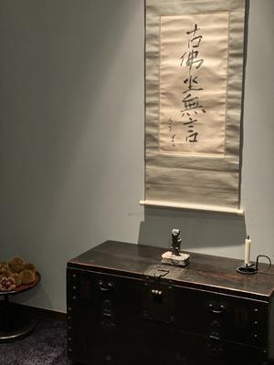 日本料理と器の勉強会(於やちよ只菅) - Table & Styling blog