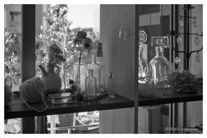 Old glass bottle -