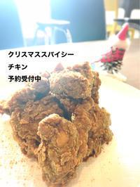 絶品を作り上げます^_^ - 阿蘇西原村カレー専門店 chang- PLANT ~style zero~