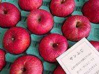 りんご3種類目 - ほのぼのはうす