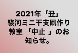 かぐやの! TMO吉原 勝手に応援団!!。。。