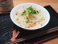 シンプルな材料で☆大根とお揚げの炊き込みご飯 - candy&sarry&・・・2