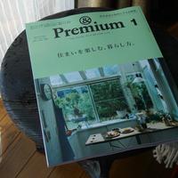 『&Premium』という本 - Like a bird~暮らしを愉しむ~