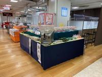 広島三越で京都展 - 【飴屋通信】 京都の飴工房「岩井製菓」のブログ