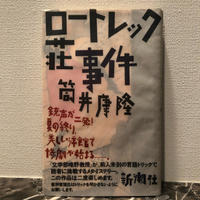 時折り登場する、再び本の話しです。 - 札幌駅近くのジェルネイルサロン☆nailedit:ネイルエディット