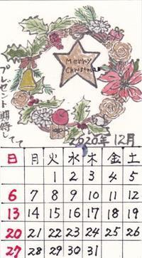 ほほえみ2020年12月メリークリスマス - ムッチャンの絵手紙日記