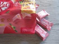 【Nestle】Kit Kat(キットカット)ミニ オトナの甘さ ストロベリー - 岐阜うまうま日記(旧:池袋うまうま日記。)