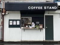 11月25日水曜日です♪〜久しぶりの雨模様〜 - 上福岡のコーヒー屋さん ChieCoffeeのブログ