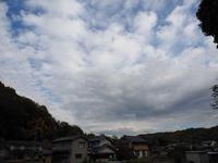 2020年11月26日、今日の空・・・ - 空と雲のお話
