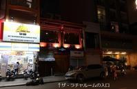 55. 栗色の髪の咳 / ザ・ラチャルーム - ホーチミンちょっと素敵なカフェ・レストラン100