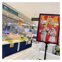 優勝セール、はじまります。 - 【飴屋通信】 京都の飴工房「岩井製菓」のブログ