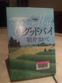 読書の水曜日 - ゆうさんちのご飯日記