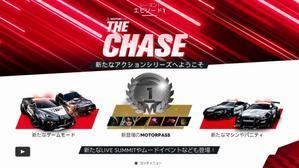 """ゲーム「THE CREW2_新大型無料アップデート""""Motorpass""""到来!!!!!」 - 孤影悄然"""
