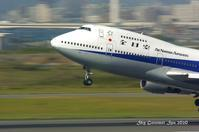 ◆ もう会えない飛行機たち、その27 「All Nippon Airways Boeing 747-200」(2005年10月)) - 空とグルメと温泉と
