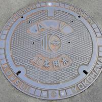 A.V Manhole - 鴎庵