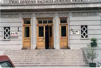 マラドーナの逝去と86年のW杯を見た北京友誼賓館 - 照片画廊