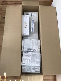 【IKEA】VINTERツリー - みつけるくらし
