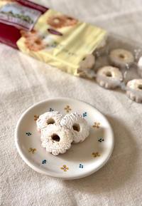 スーパーで見つけたリグーリア州の伝統菓子『カネストレッリ』 - 幸せなシチリアの食卓、時々にゃんこ