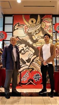 藤田八束博士の新型コロナ対策、日本に何故新型コロナが蔓延しないのか、その理由を探す旅・・・新型コロナに打ち勝つ免疫力の秘密 - 藤田八束の日記