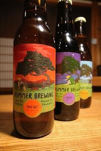 BRIMMER BREWING - 池内建築図案室 通信
