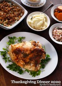 Thanksgiving Dinner 2020 - Kyoko's Backyard ~アメリカで田舎暮らし~
