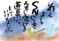 前田画楽堂本舗デザイン商品20.11.27 - 前田画楽堂本舗
