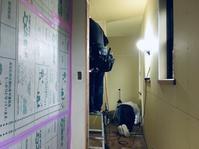 裾野市リノベーション工事の様子@キッチン部分御影石の天板取り付け完了 - 小粋な道草ブログ