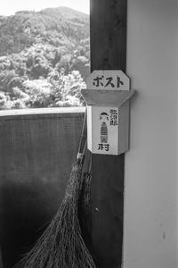 郵便配達員を癒すポスト - Film&Gasoline