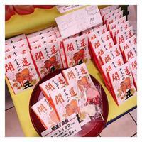 優勝セールはじまりました! - 【飴屋通信】 京都の飴工房「岩井製菓」のブログ