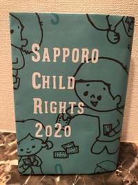 本の話し。つづき。 - 札幌駅近くのジェルネイルサロン☆nailedit:ネイルエディット