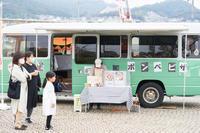 2020/11/27「かわにし音灯り2020の思い出②」 - BEAT ON MUSIC SCHOOL オフィシャルブログ「えのちゃん電車」