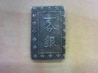 古銭の買取なら買取専門店大吉高松店(香川県高松市)にご相談ください - 大吉高松店-店長ブログ