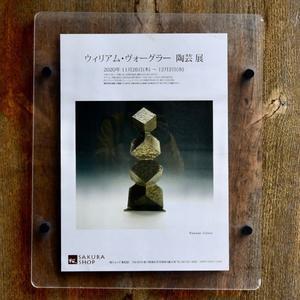 ウィリアム・ヴォーグラー 陶芸展高松11月26日(木)写真レポ - 瀬戸の風