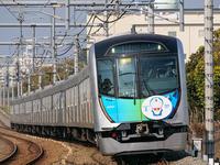 西武鉄道「コウペンちゃん…トレイン」他 - 風任せ自由人