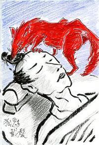 【FOX】キツネの江戸と東京、不思議と信心と消滅とさわり【FOX】 - 揺りかごから酒場まで☆少額微動隊
