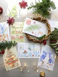 クリスマスカード色々 - CROSSE 便り
