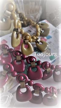 レトロカラーのモダンネックレス - Bijoux  du  Bonheur ~ビジュー ドゥ ボヌール~
