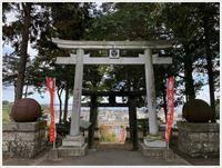 映画『鬼滅の刃』の聖地、八幡竈門神社とは2 - さくらおばちゃんの趣味悠遊