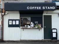 11月27日金曜日です♪〜だいたい5分くらいです〜 - 上福岡のコーヒー屋さん ChieCoffeeのブログ