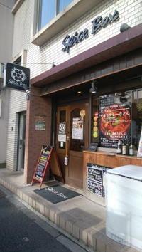 神田でランチ@Spice Box - Baking Daily@TM5